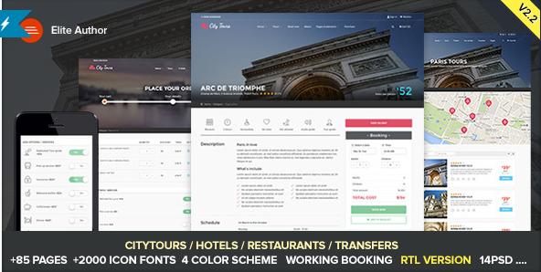 city tours Best Responsive HTML Templates wpshopmart