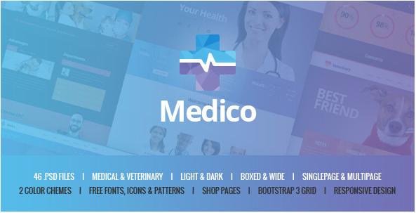 MEDICO NEW
