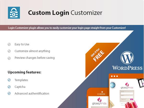 custom login new