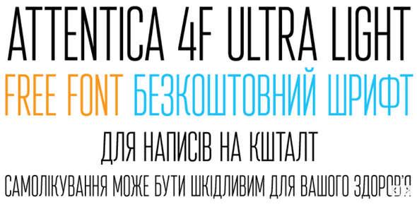 Attentica-4F-Font