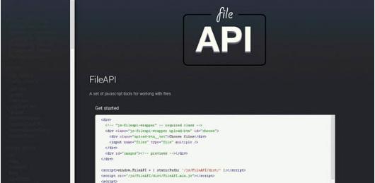 File API