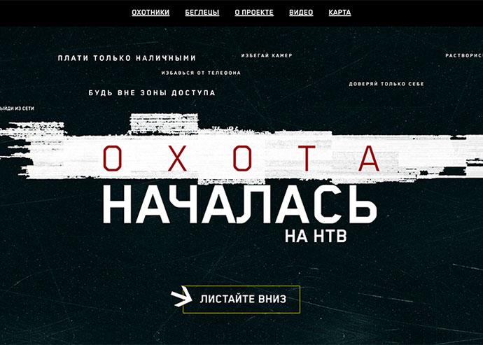 OXOTA