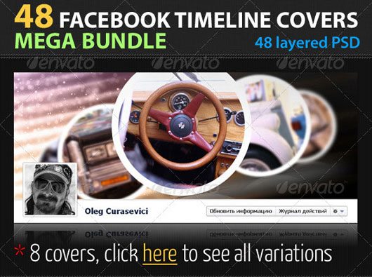 48 Facebook Timeline Covers Mega Bundle