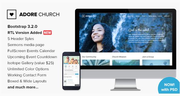 Adore Church - Responsive HTML5 Template