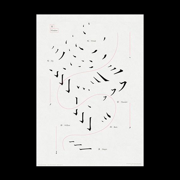 Monotype Type Pro