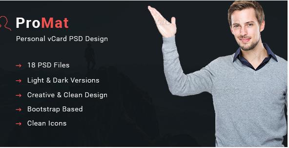 ProMat - Creative vCard Resume Template