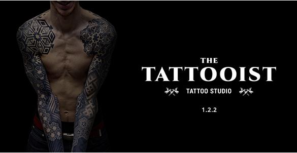 Best Tattoo HTML Templates