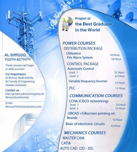 courses-brochure