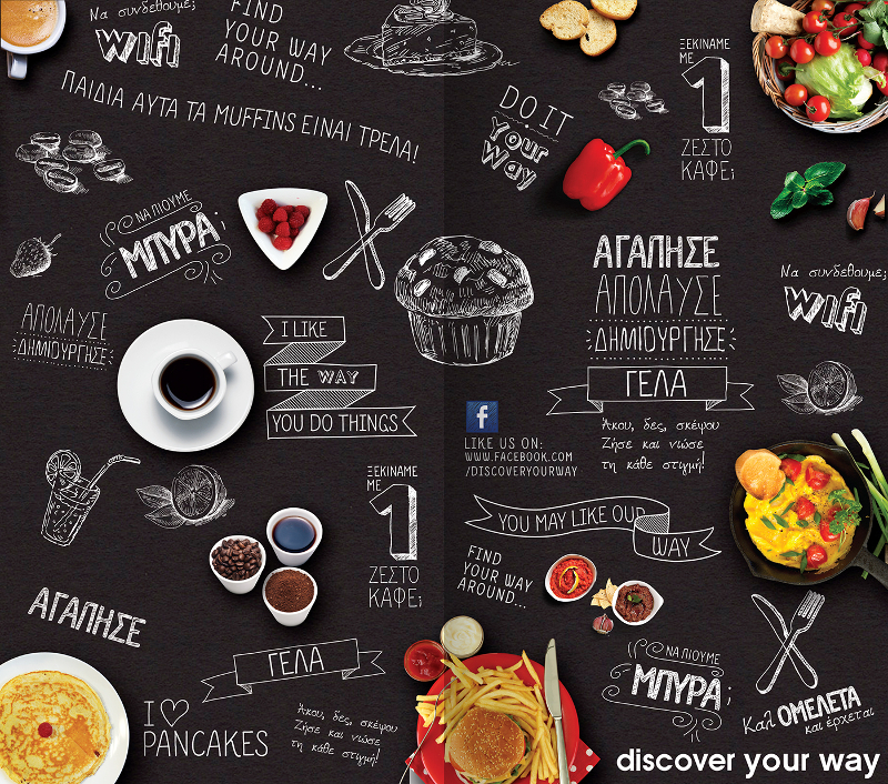Creative-Menu-Design