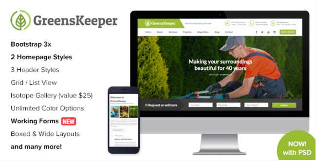 GreensKeeper - Gardening & Landscaping Responsive HTML5 Template