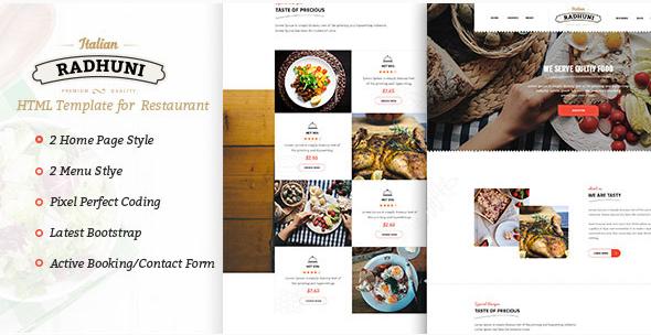 Italian Radhuni - Food & Resturant HTML Template