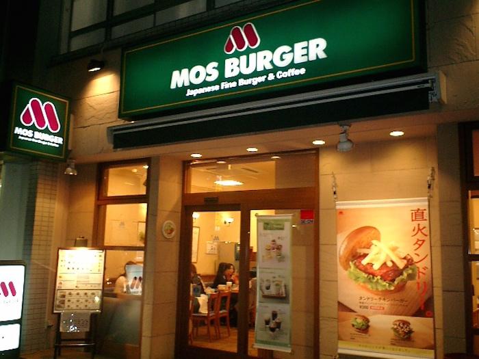 Japan Food Chain11