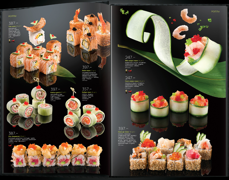 Retouching-Restaurant-Menu