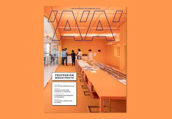 Typography-Architectural-Design