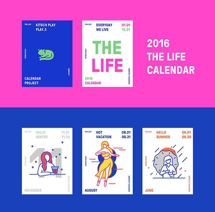 calendar-designs-2017-14