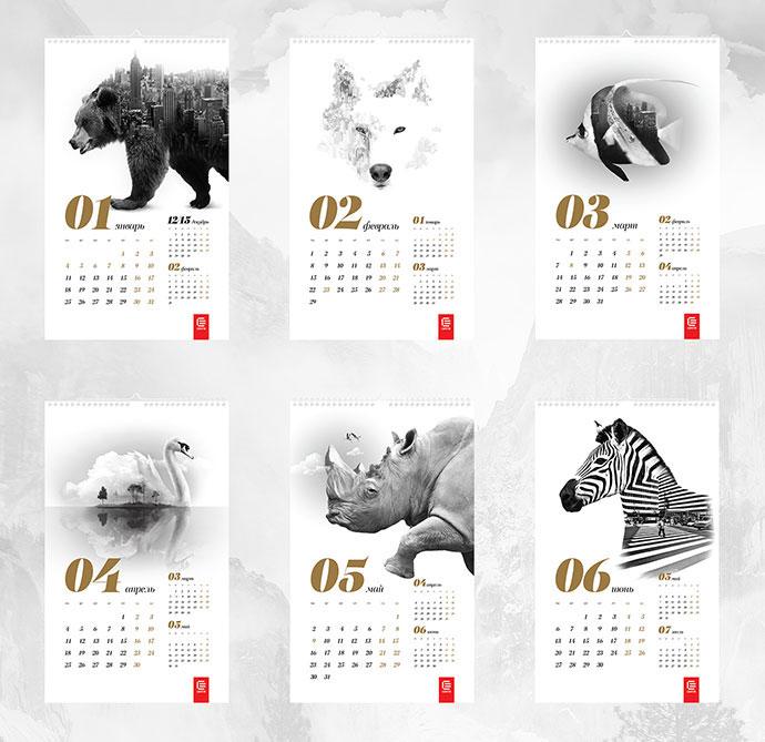 calendar-designs-2017-22