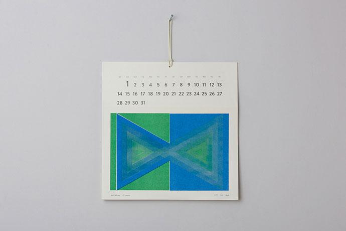calendar-designs-2017-4