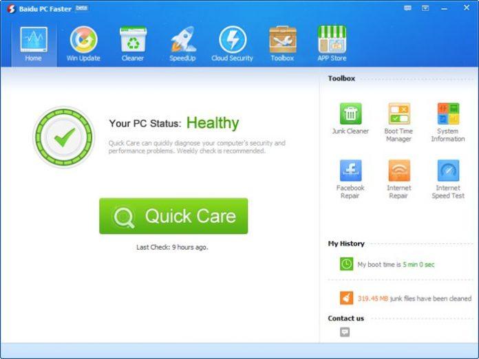 Best Baidu PC Faster Alternatives