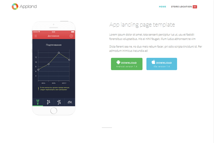 Free Bootstrap App landing page template