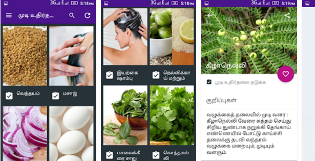 Hair fall Control Tips Tamil