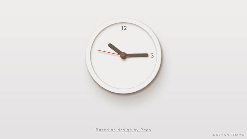 Realistic Minimal CSS Clock