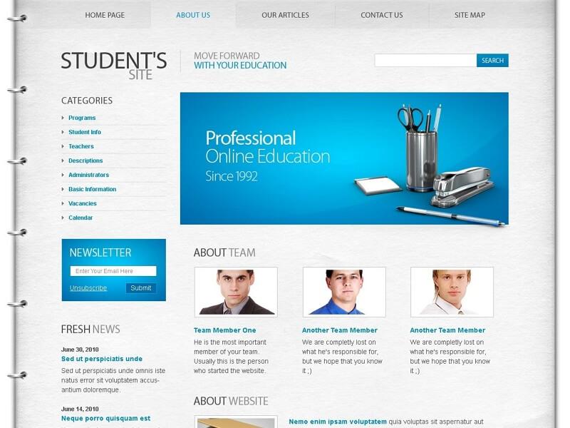 Student's Site