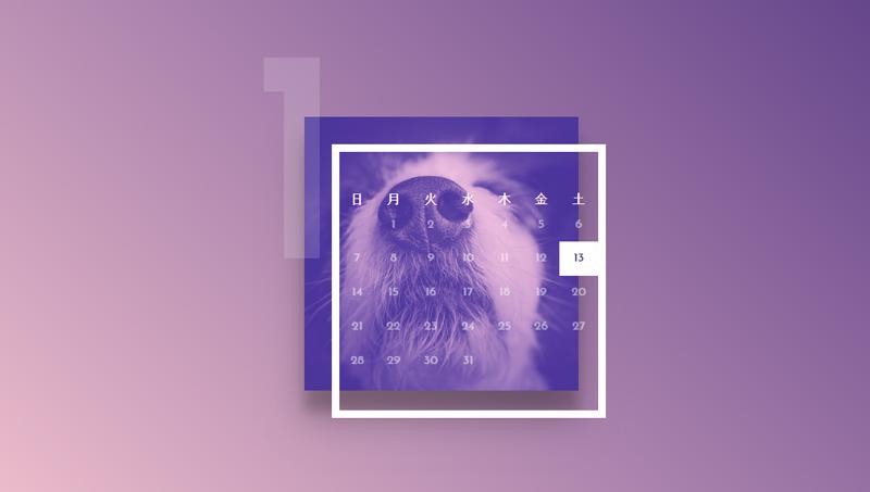 duotone calendar Free HTML CSS Calendars